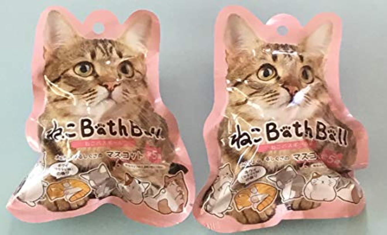 生理もつれファンシー入浴剤 猫 ねこ ネコ フィギュア入り バスボール 2個セット キウイ 発泡タイプ