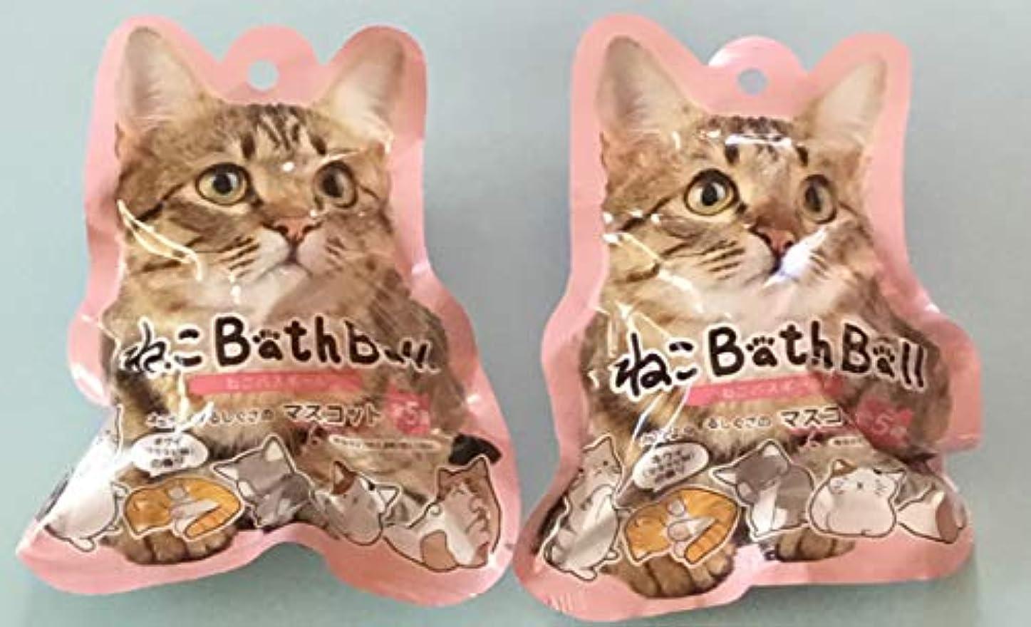 カポック残り原告入浴剤 猫 ねこ ネコ フィギュア入り バスボール 2個セット キウイ 発泡タイプ