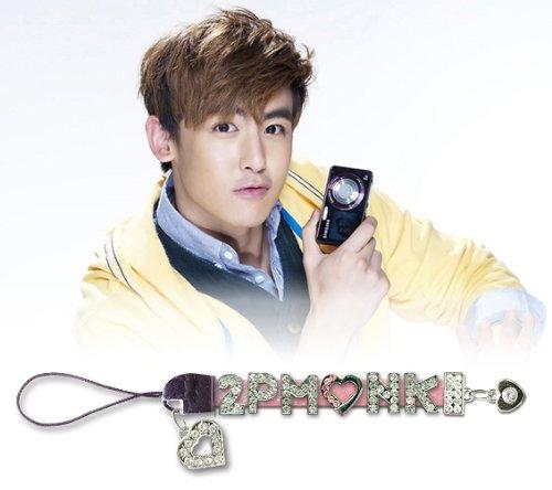 2PM NICHKHUN ニックン イニシャルストラップ 携帯 iPhone スマホ スマートフォン ハート