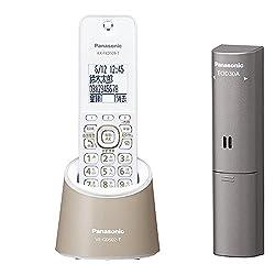 パナソニック デジタルコードレス電話機 親機のみ 1.9GHz DECT準拠方式 モカ VE-GDS02DL-T + ドアセンサー 1個入 ECID30A セット