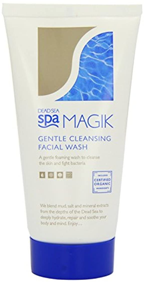 データ豆モザイクDead Sea Magik Gentle Cleansing Facial Wash (150ml) 死海はマジック優しいクレンジング洗顔料( 150ミリリットル)