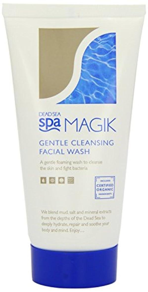 誠意夜間コンピューターDead Sea Magik Gentle Cleansing Facial Wash (150ml) 死海はマジック優しいクレンジング洗顔料( 150ミリリットル)