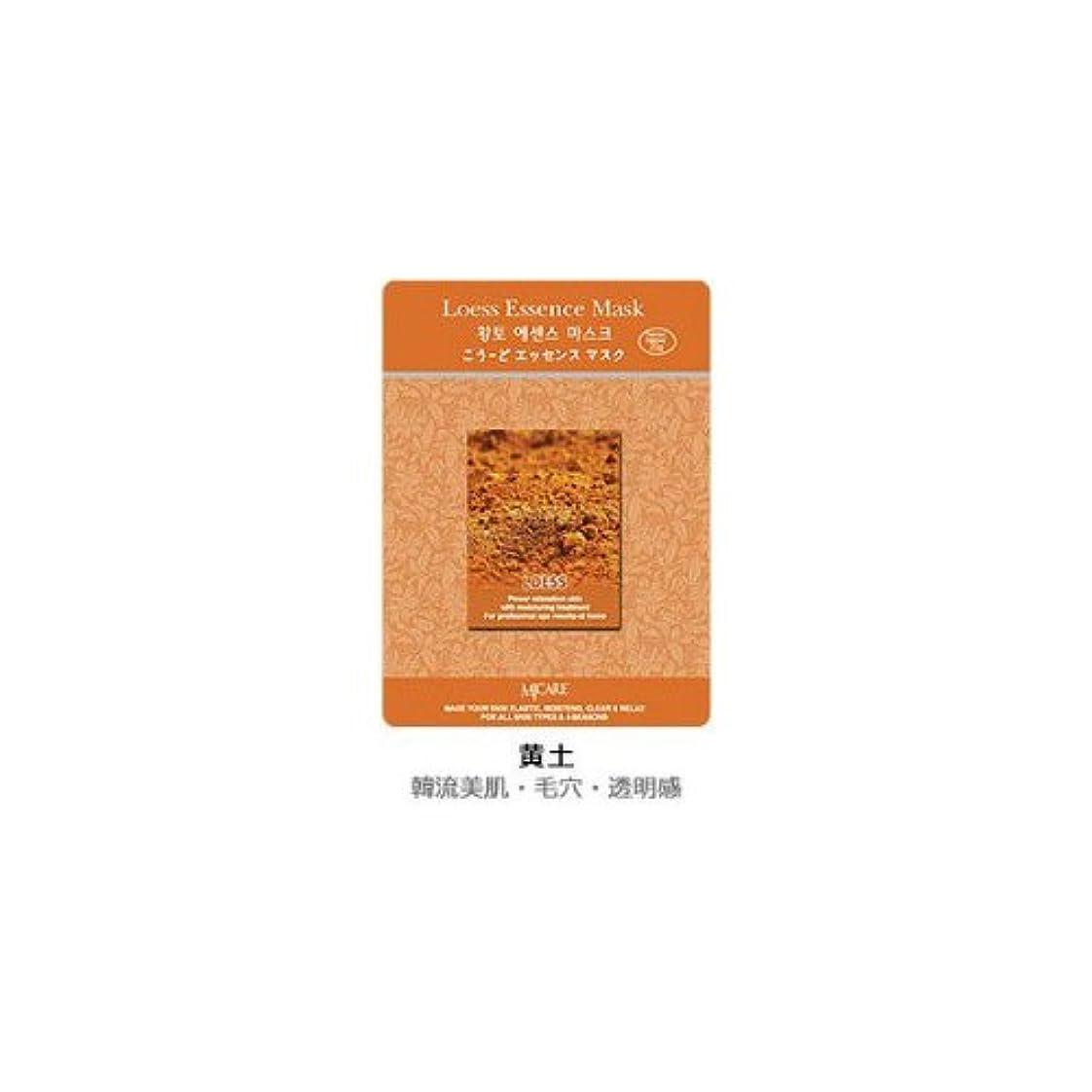 リズムビタミン支店MJ-CAREエッセンスマスク 黄土10枚セット