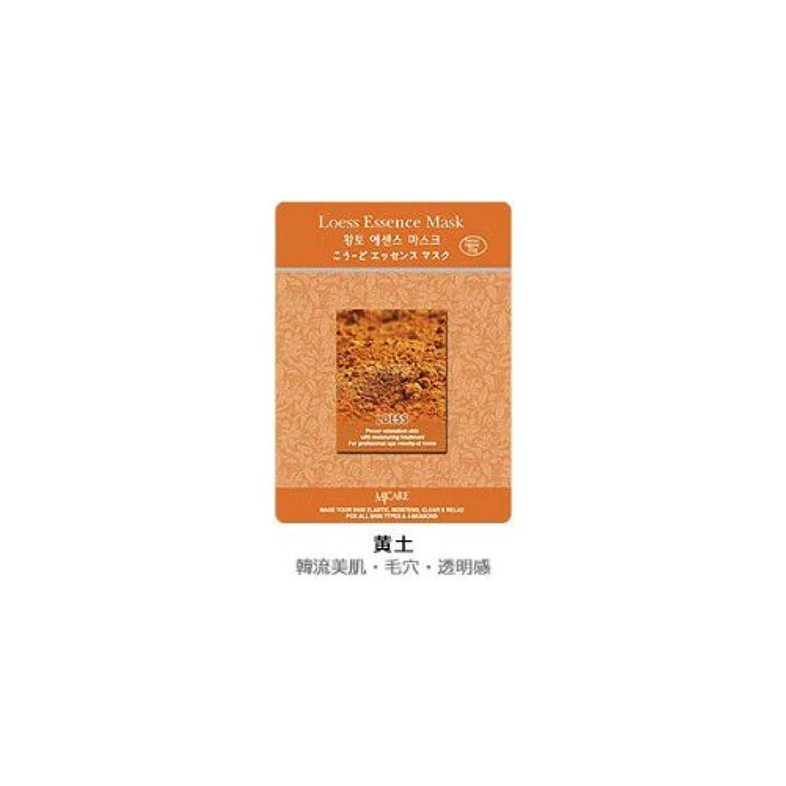 鑑定適用済みフットボールMJ-CAREエッセンスマスク 黄土10枚セット