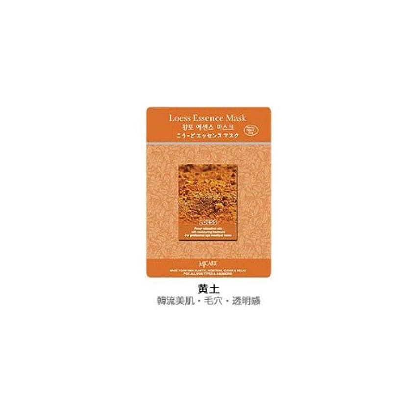封建達成経験者MJ-CAREエッセンスマスク 黄土10枚セット