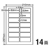 LDW14QC(VP)(レーザー・インクジェットプリンタ用 宛名 表示ラベル)A4  14面 500シート入