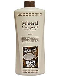 LLE 業務用 ミネラル マッサージオイル [香り5種] (ボディ用) ココナッツ1L