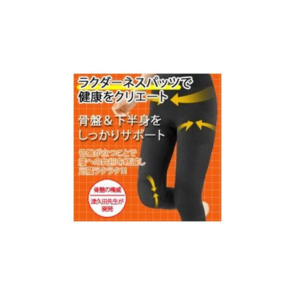 サーバントパンチ死ぬ津久田先生のラクダーネ スパッツ ロング 3L( 画像はイメージ画像です お届けの商品は3Lのみとなります)