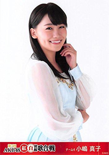 【小嶋真子】 公式生写真 第7回AKB48紅白対抗歌合戦 ラ...