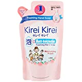 Kirei Kirei Anti-bacterial Foaming Hand Soap Refill, Moisturizing Peach, 200ml