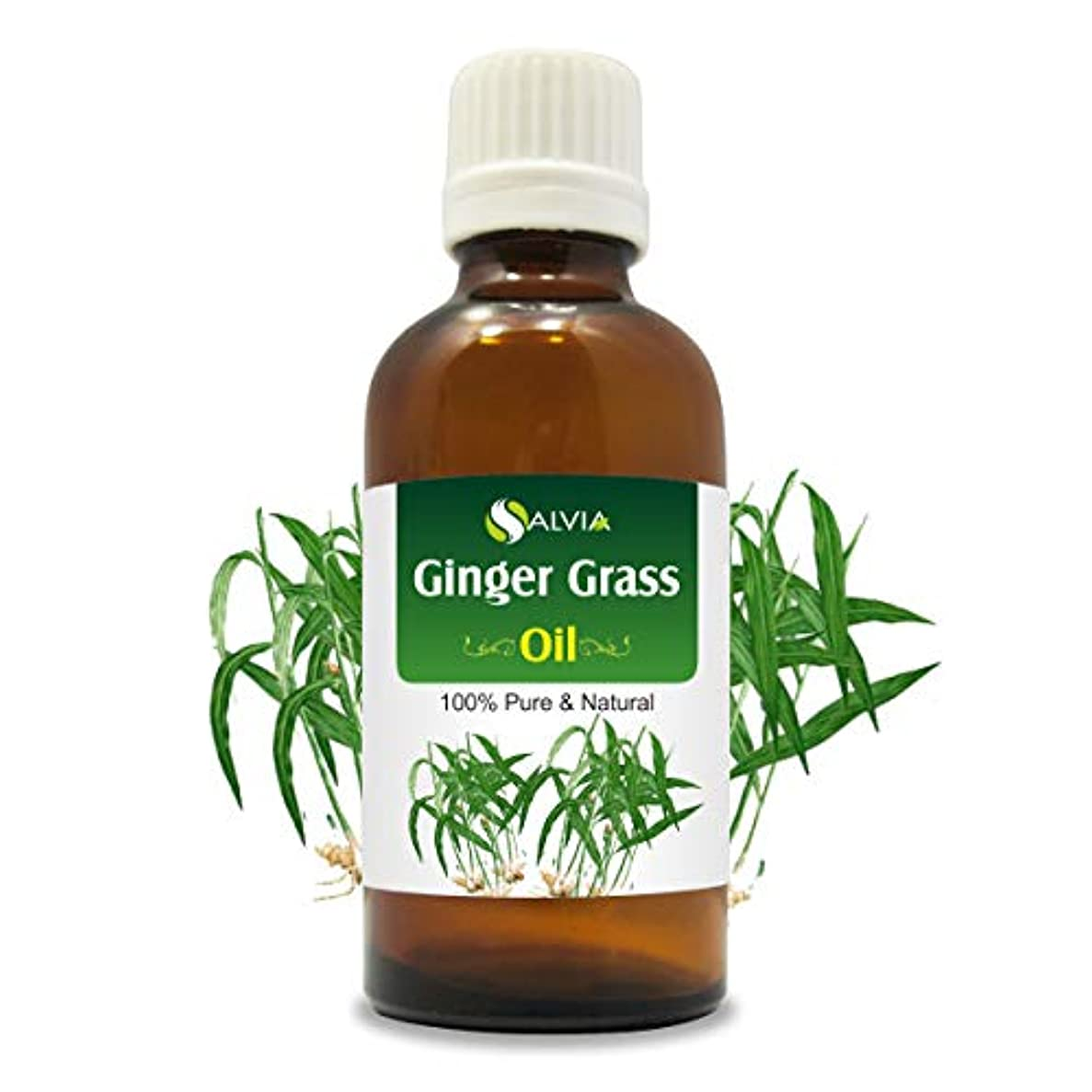カナダバッフル立証するGingergrass Oil (Cymbopogon martini) var sofia 100% Natural Pure Undiluted Uncut Essential Oil 15ml