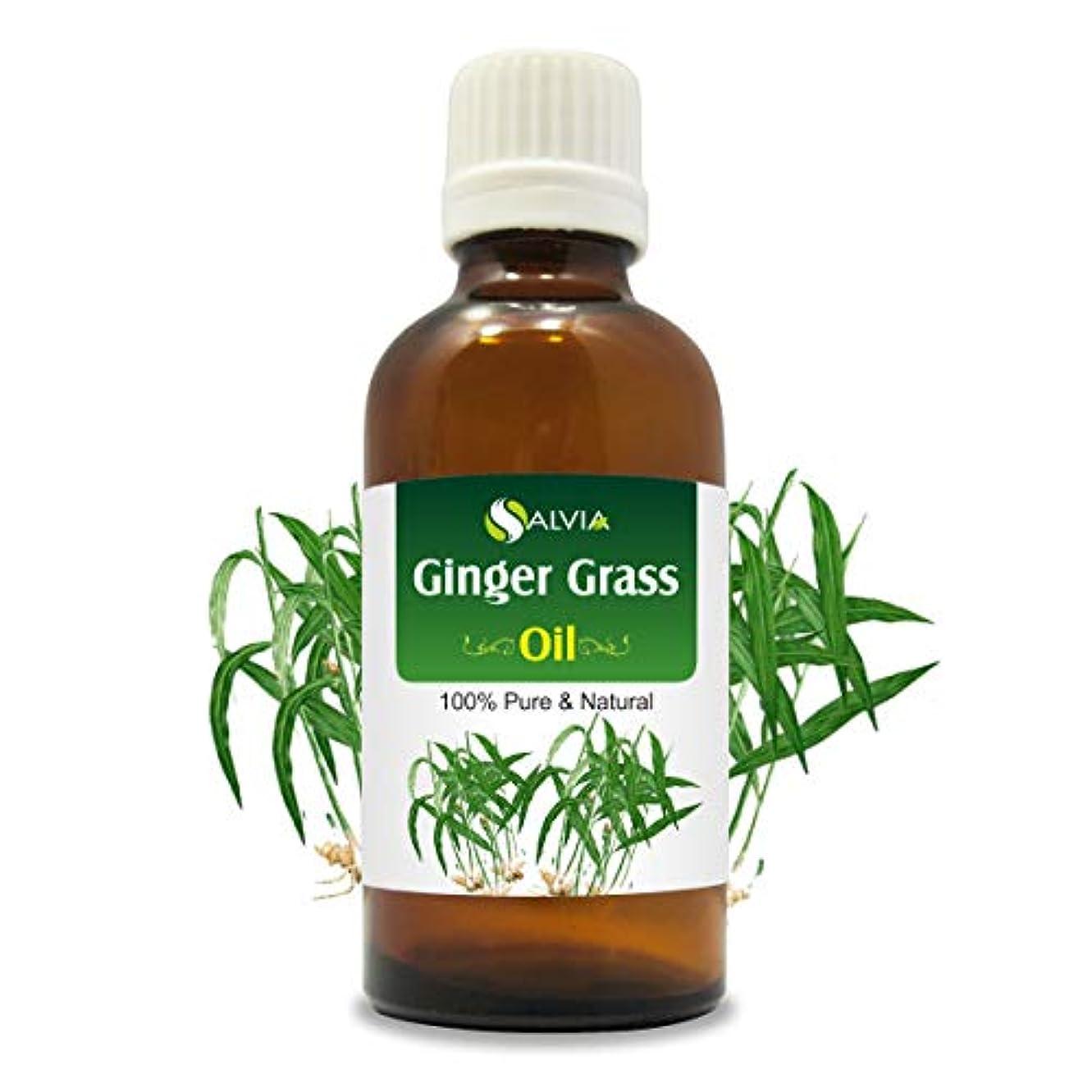 株式会社止まる暫定のGingergrass Oil (Cymbopogon martini) var sofia 100% Natural Pure Undiluted Uncut Essential Oil 15ml