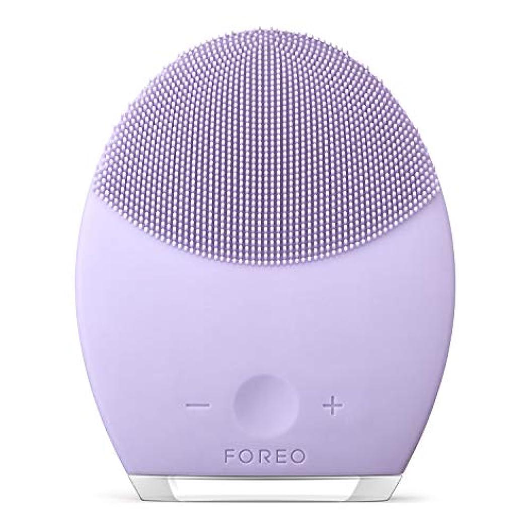 ダーツグロー区FOREO LUNA 2 for センシティブスキン 電動洗顔ブラシ シリコーン製 音波振動 エイジングケア