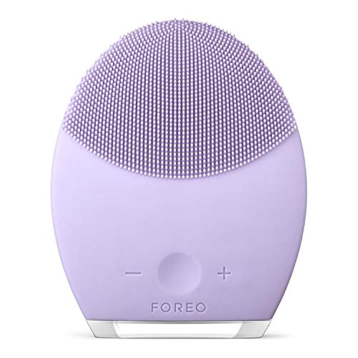 半導体カストディアンFOREO LUNA 2 for センシティブスキン 電動洗顔ブラシ シリコーン製 音波振動 エイジングケア