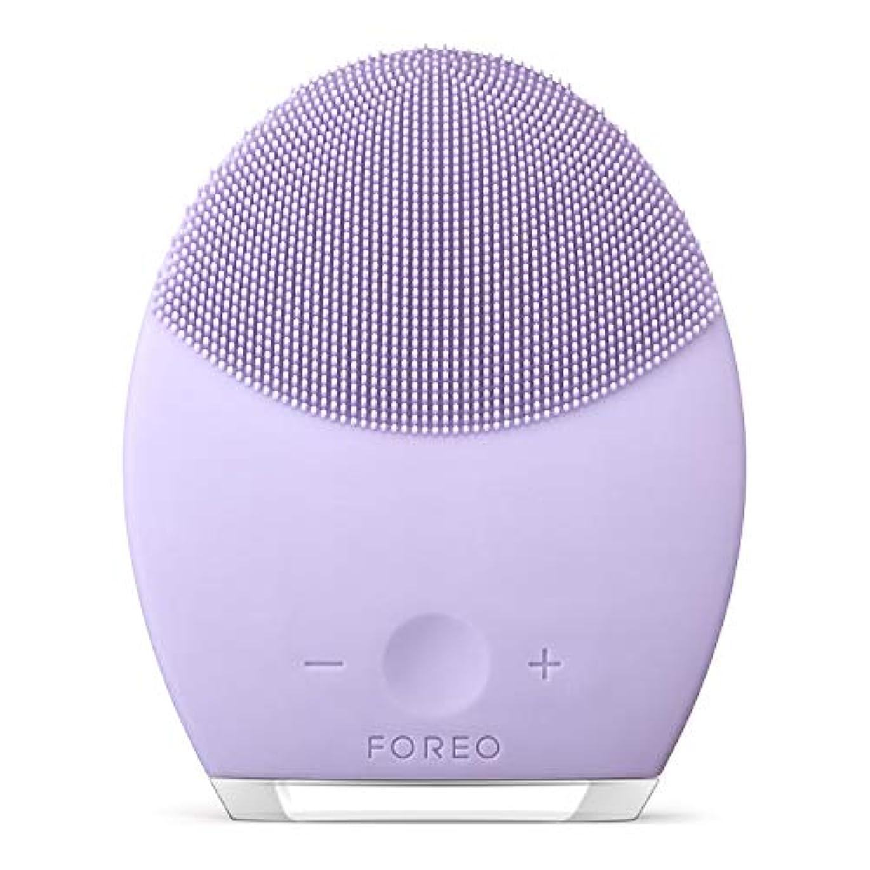 接続詞かみそり符号FOREO LUNA 2 for センシティブスキン 電動洗顔ブラシ シリコーン製 音波振動 エイジングケア