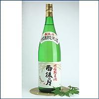 雨後の月 純米吟醸酒 15.5度 1800ml