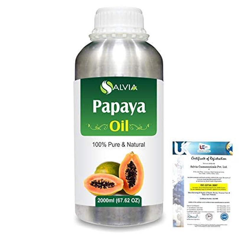 不安定申し立てられたラメPapaya (Carica papaya) Natural Pure Undiluted Uncut Carrier Oil 2000ml/67 fl.oz.