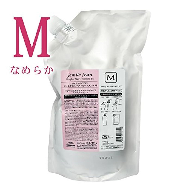 甲虫干渉ドループミルボン ジェミールフラン ヒートグロス トリートメントM 1000g (詰替用)