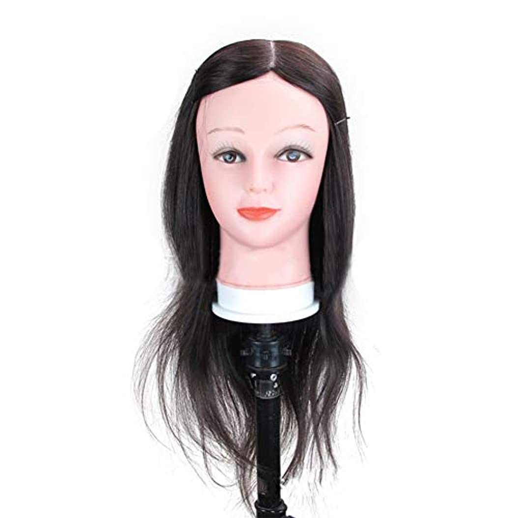 テロリスト組み合わせる盆地本物の人間の髪の練習ヘッドモデルヘアサロンは熱い染めモデルヘッドメイクモデリング学習ダミーヘッド