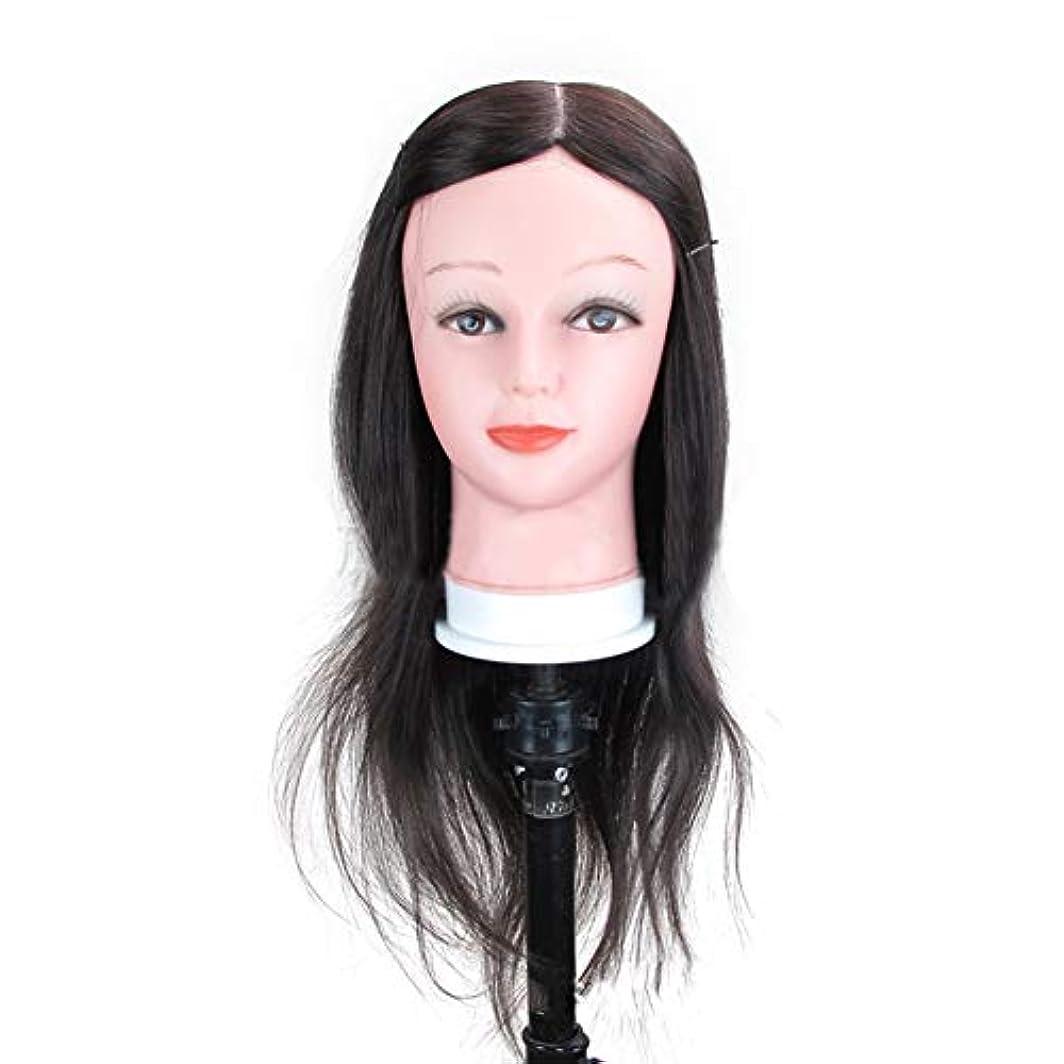 バリア予想外誕生本物の人間の髪の練習ヘッドモデルヘアサロンは熱い染めモデルヘッドメイクモデリング学習ダミーヘッド