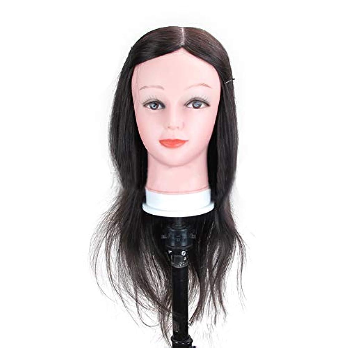 エージェント宿泊施設外交本物の人間の髪の練習ヘッドモデルヘアサロンは熱い染めモデルヘッドメイクモデリング学習ダミーヘッド