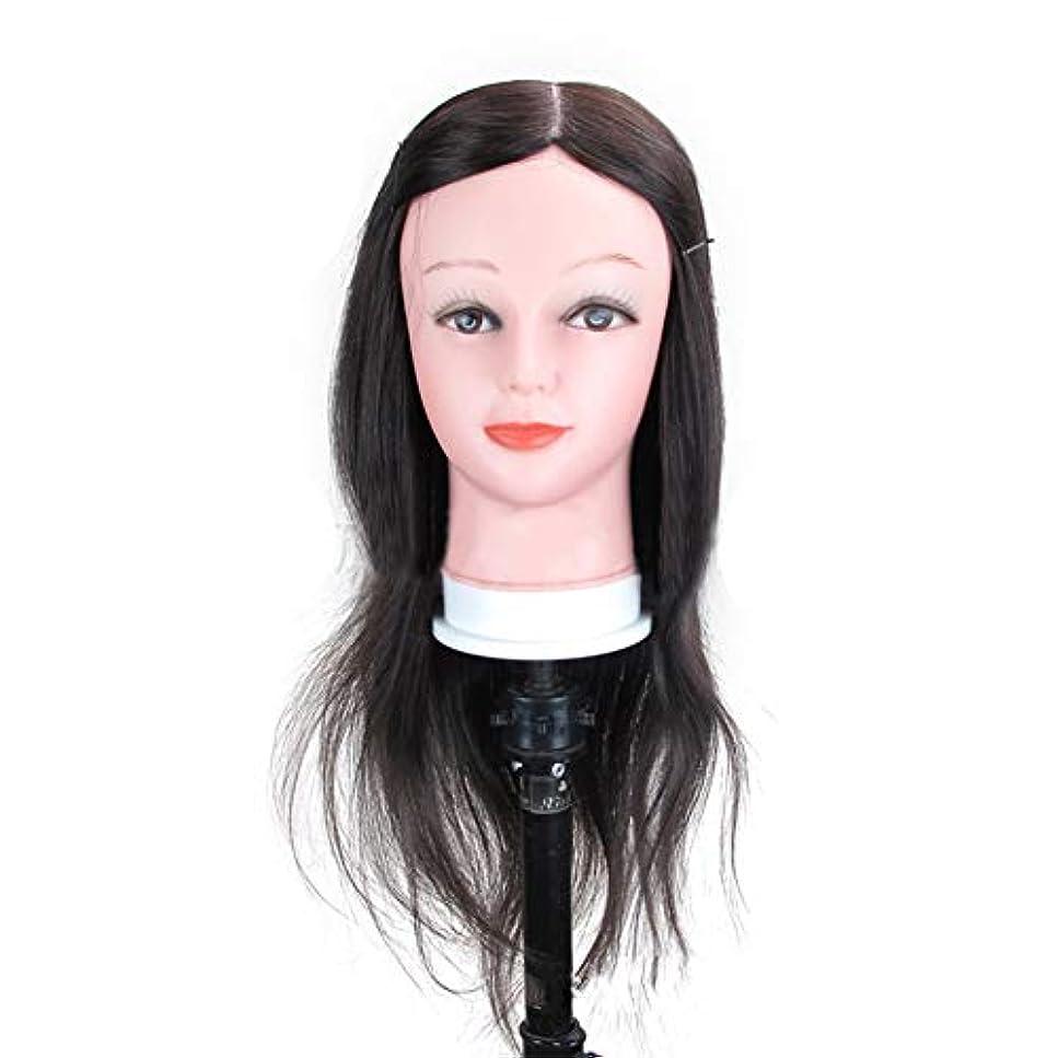 ダース有害すみません本物の人間の髪の練習ヘッドモデルヘアサロンは熱い染めモデルヘッドメイクモデリング学習ダミーヘッド