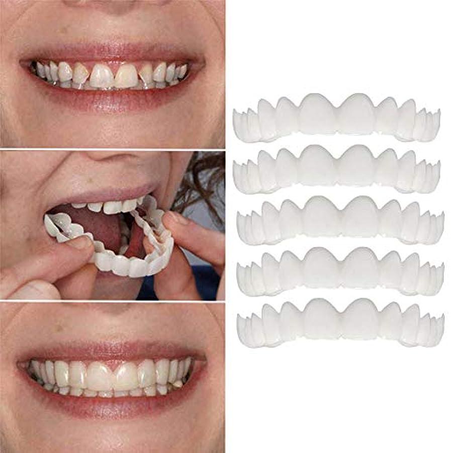 類推出席する絶望的なインスタント快適で柔らかい完璧なベニヤの歯スナップキャップを白くする一時的な化粧品歯義歯歯の化粧品シミュレーション上袖/下括弧の5枚,Upperteeth5pcs