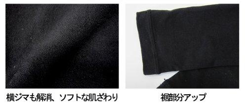 ローズマダム(Rosemadame) マタニティ レギンス 7分丈 UVカット 紫外線カット【漆黒 ブラック M~L】 濃く深いブラックで見た目すっきり&ほっそり 【ローズマダム rosemadame マタニティー】 M-L ブラック 111-1557-01