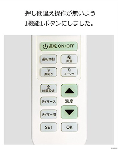 Hanwha / 各社共通1000種対応 日本語液晶 エアコン用 ユニバーサルマルチリモコン [2018年版 最新コード搭載][自動検索機能][日本語説明書付][エアコン 汎用 リモコン][1年保証] UMA-ACRM02