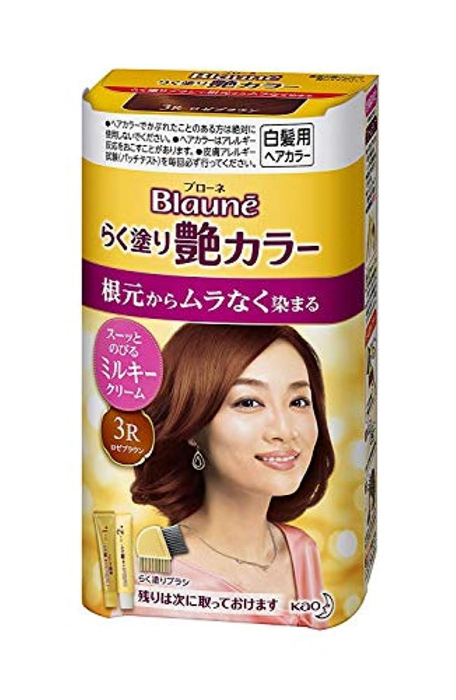 熱帯の顔料カフェ【花王】ブローネ らく塗り艶カラー 3R ロゼブラウン 100g ×3個セット