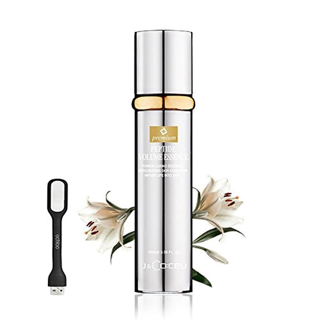 一時停止爆発物小説家Premium Peptide Volume Essence 100ml: Upgraded Cosmetic Botox Anti-Wrinkle Essence All in One Wrinkle-care Firming...