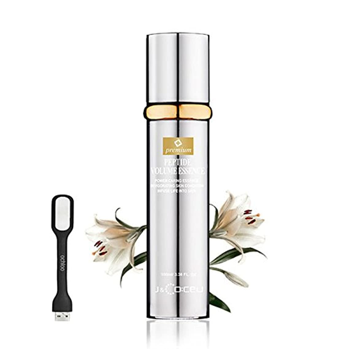 黒板キリマンジャロバーPremium Peptide Volume Essence 100ml: Upgraded Cosmetic Botox Anti-Wrinkle Essence All in One Wrinkle-care Firming...