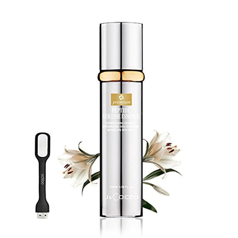 アクチュエータポーター駐地Premium Peptide Volume Essence 100ml: Upgraded Cosmetic Botox Anti-Wrinkle Essence All in One Wrinkle-care Firming...