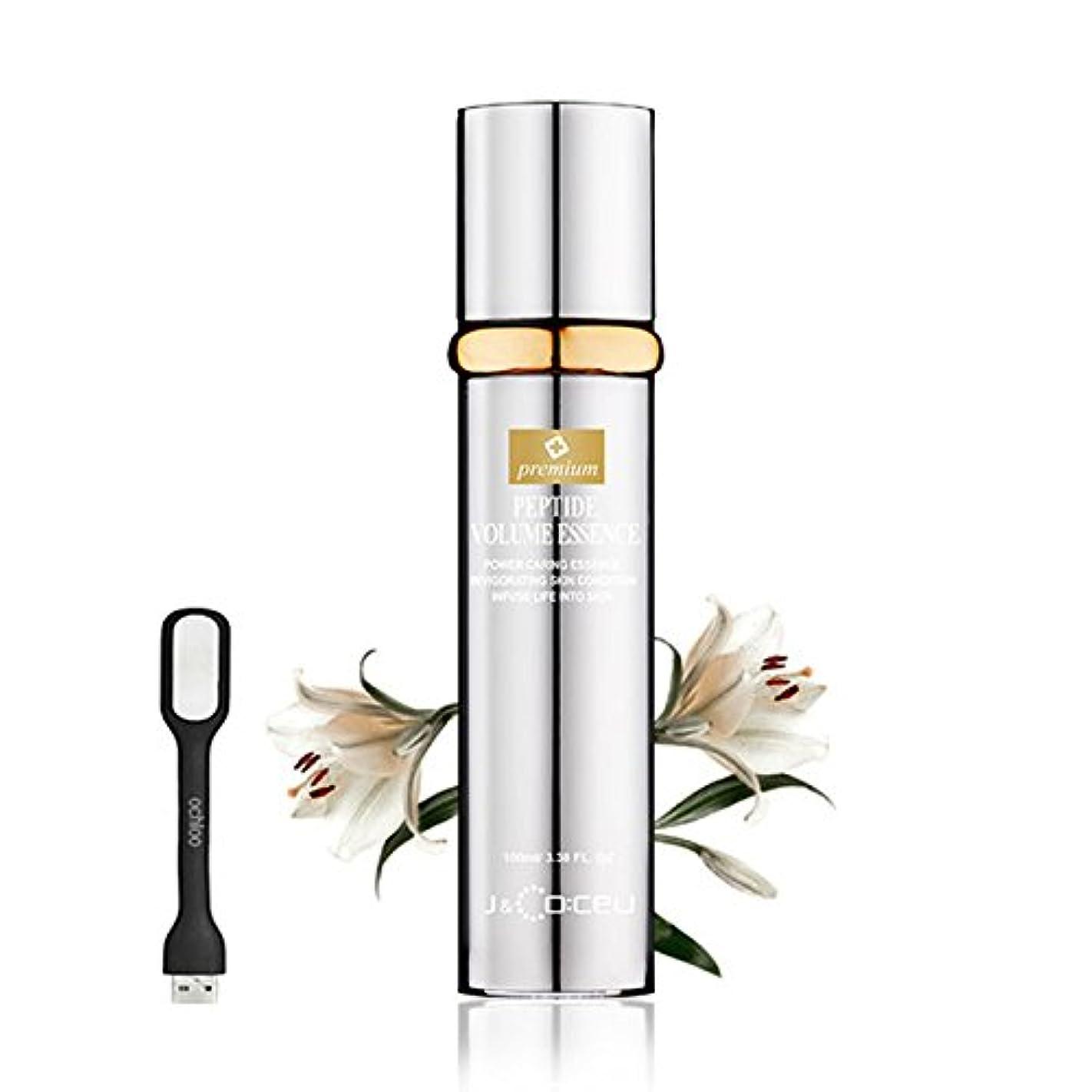正直進捗ハプニングPremium Peptide Volume Essence 100ml: Upgraded Cosmetic Botox Anti-Wrinkle Essence All in One Wrinkle-care Firming...