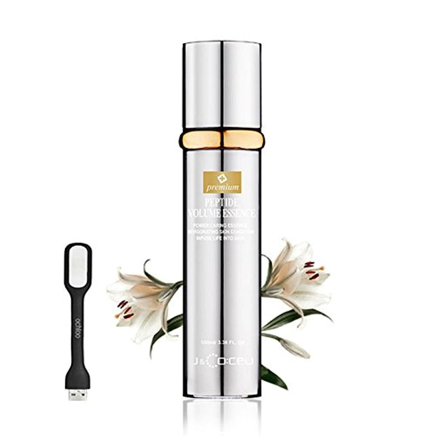 司教放棄するはしごPremium Peptide Volume Essence 100ml: Upgraded Cosmetic Botox Anti-Wrinkle Essence All in One Wrinkle-care Firming...