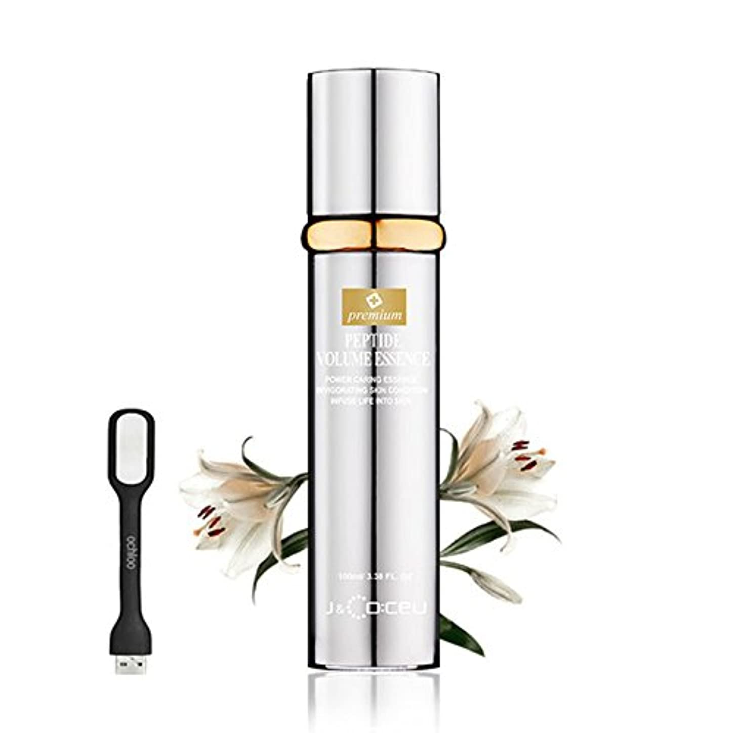 体系的に分数遠近法Premium Peptide Volume Essence 100ml: Upgraded Cosmetic Botox Anti-Wrinkle Essence All in One Wrinkle-care Firming...
