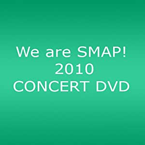 We are SMAP! 2010 CONCERT DVD(ライブDVD)