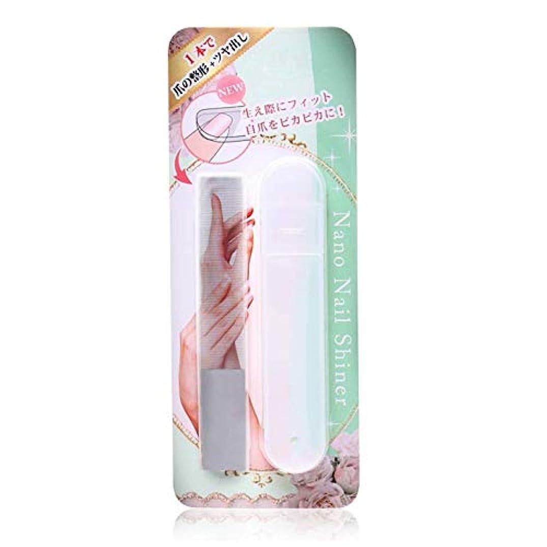 十二適用済みワンダーナノ技術が生んだ全く新しい 爪やすり ガラス製 爪磨き ネイルケア ネイルシャイナ― つめみがき つめやすり (爪)