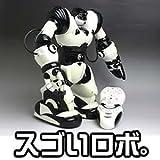 送料無料★ひねる、投げる、歌う、踊る凄いラジコンロボット『二足歩行ラジコンロボアクター』