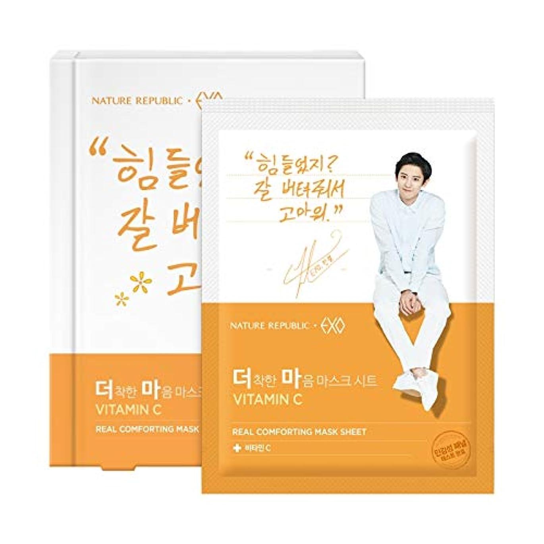村麦芽永久にネイチャーリパブリック(Nature Republic)[Exo Edition]より優しい心マスクシート(チャニョル) (ビタミンC) 24g*5 / [Exo Edition] More good heart mask sheet Vitamin C (Park Chan-yeol) 24g * 5 :: 韓国コスメ [並行輸入品]