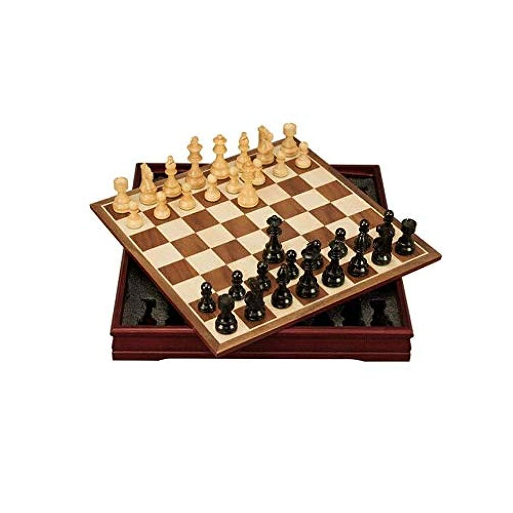 ハロウィン出血熟練したチェスセット 国際チェス、大エボニー絶妙な折りたたみチェスセット、ホーム子供/大人競技トレーニングチェス(ブラウン、50 * 50センチメートル)(カラー:ブラック、サイズ:小) 収納便利