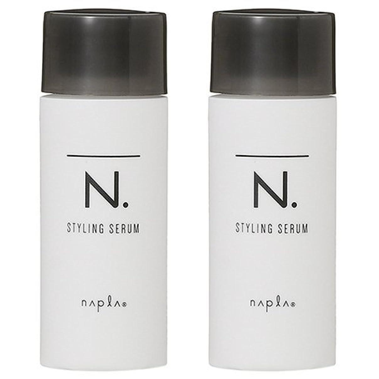 味わうエレガント鼻【セット】ナプラ napla N. スタイリングセラム 40g 【2個セット】
