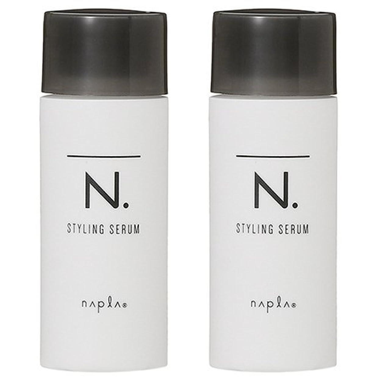 【セット】ナプラ napla N. スタイリングセラム 40g 【2個セット】