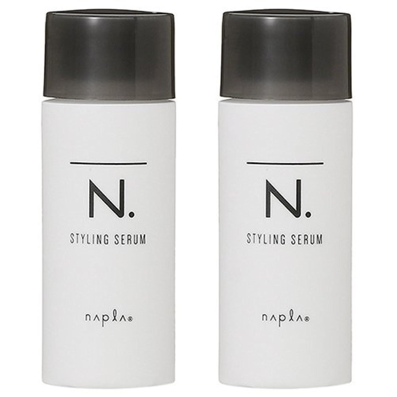 嵐葉規範【セット】ナプラ napla N. スタイリングセラム 40g 【2個セット】