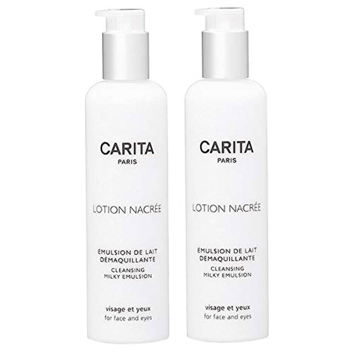決定する洗う良い【セット】カリタ CARITA ローション ナクレ 200mL 2個セット [並行輸入品]
