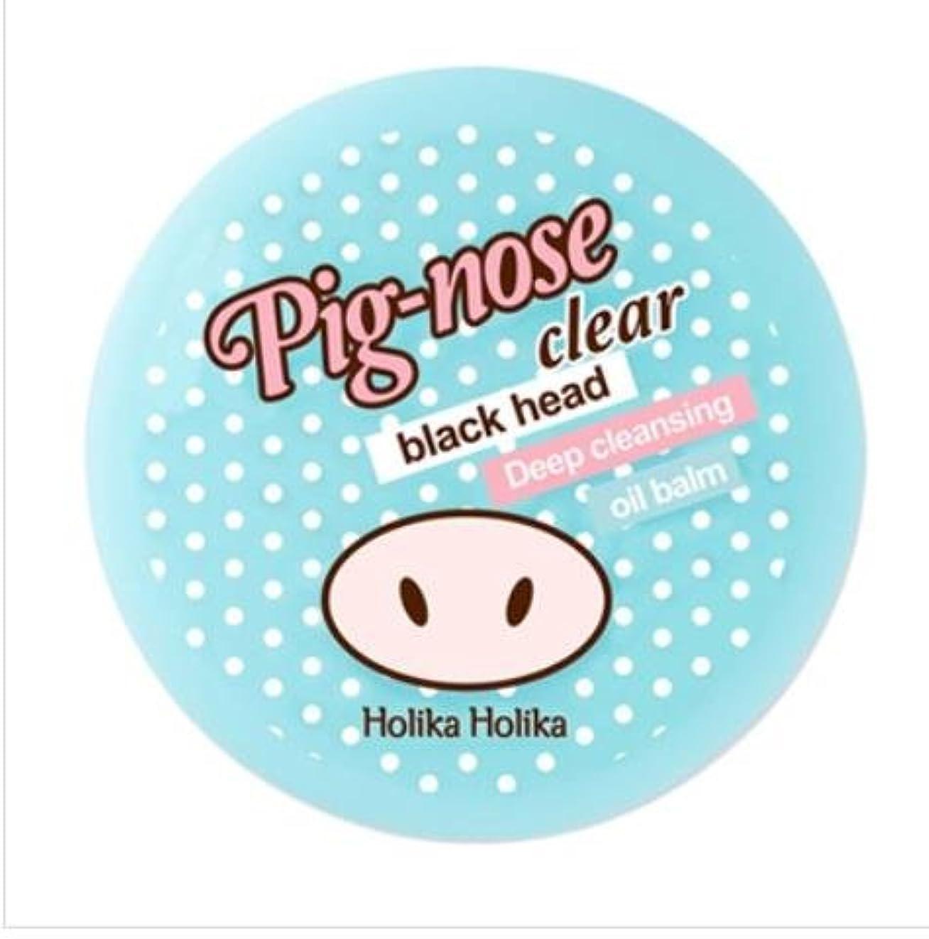 弱いアクセス修復[ホリカホリカ] Holika Holika [Pig Nose Clear Black Head Deep Cleansing Oil Balm] (ピッグノーズクリア ブラックヘッド ディープクレンジング オイルバーム...