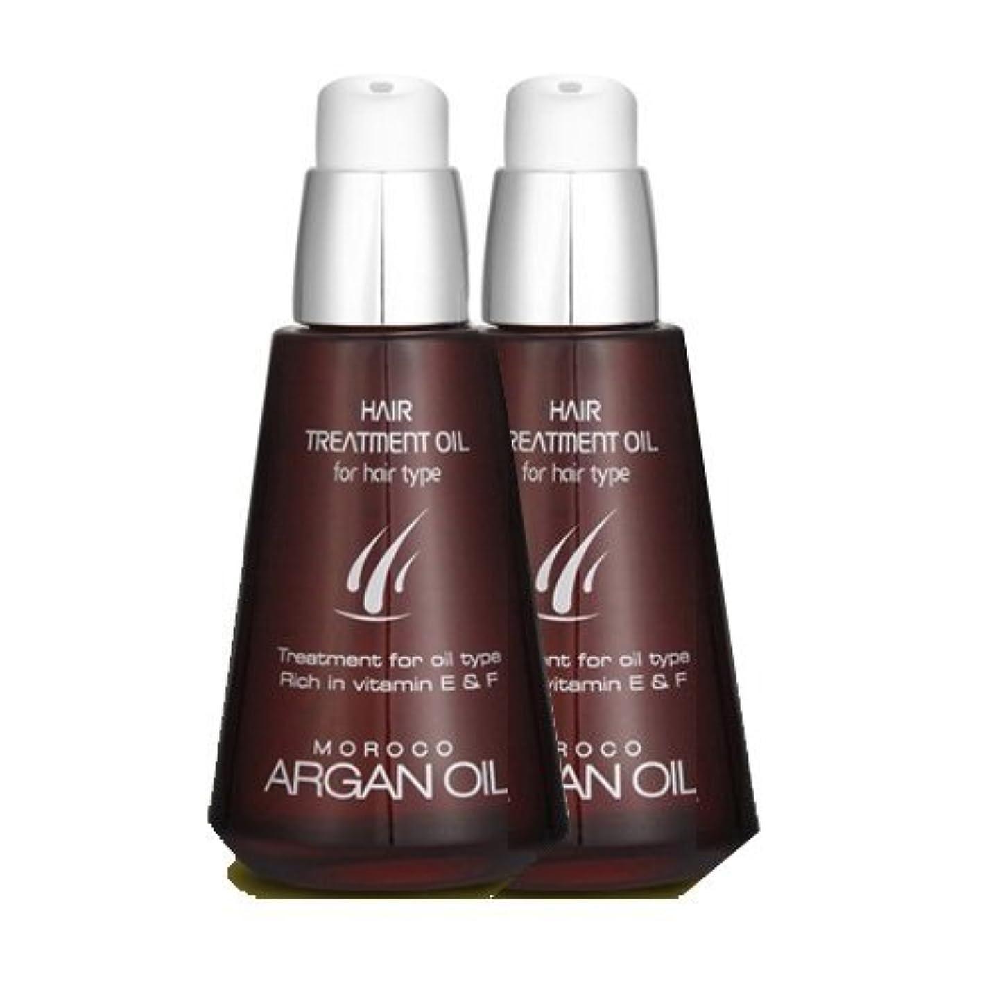 溶岩会社敬な2個大事なあなたに/保湿/モロッコの伝統的な生産アルガンオイル100%30ml乾燥肌/