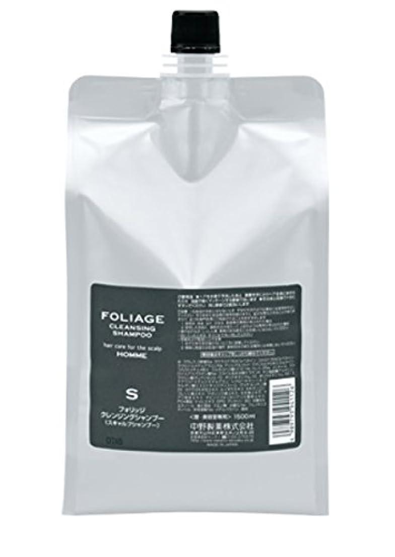妊娠したびっくり副産物中野製薬 フォリッジ クレンジングシャンプー 1500ml