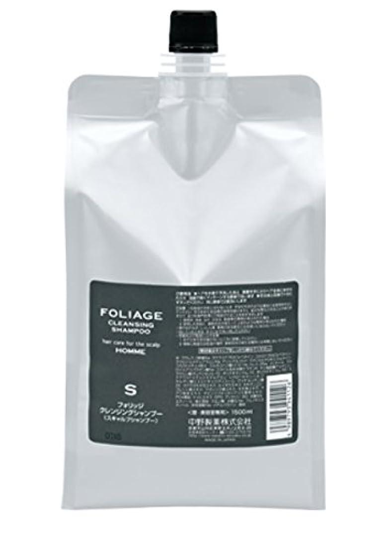 均等に地上のシリアル中野製薬 フォリッジ クレンジングシャンプー 1500ml