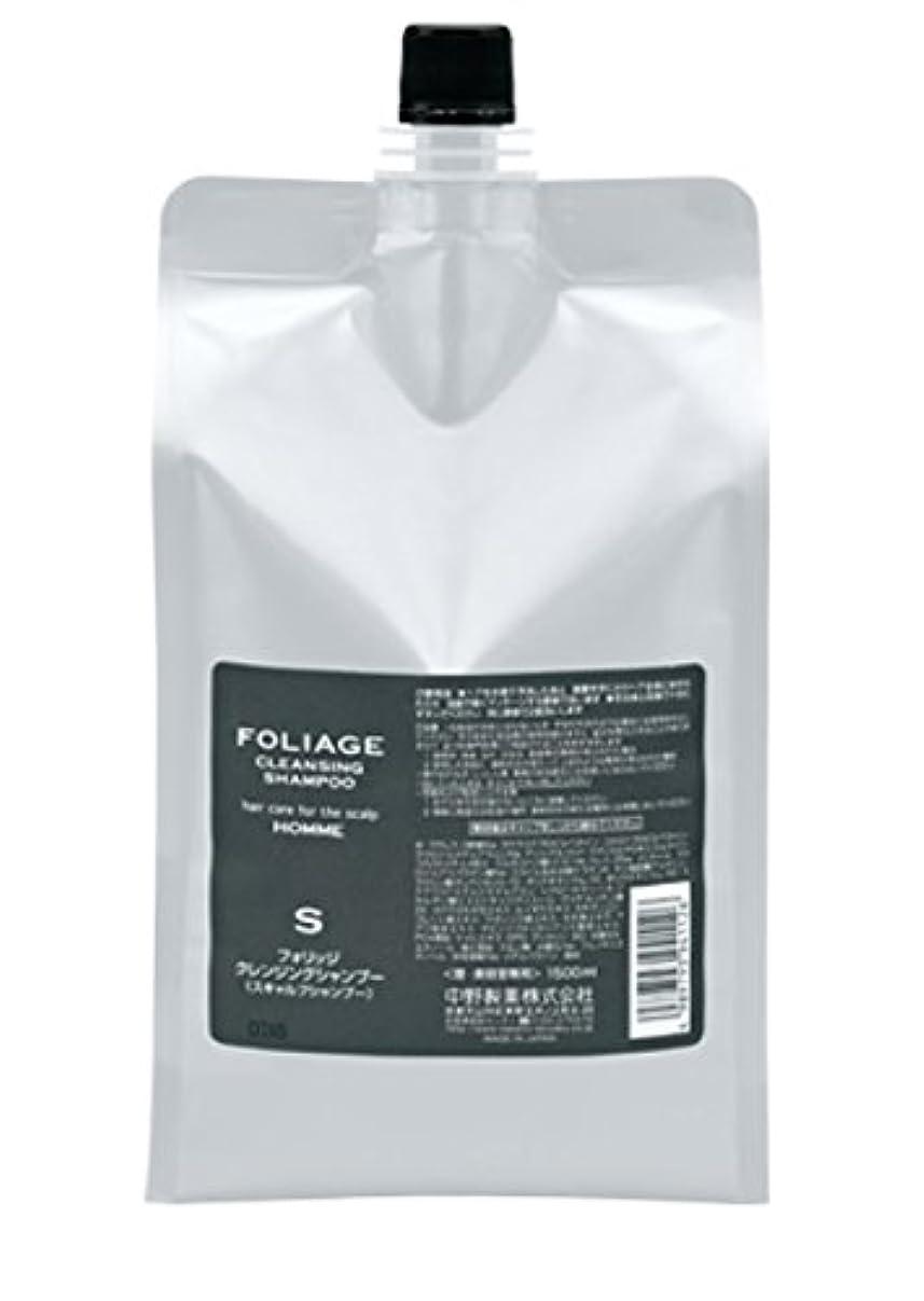 セーター支払うディスパッチ中野製薬 フォリッジ クレンジングシャンプー 1500ml